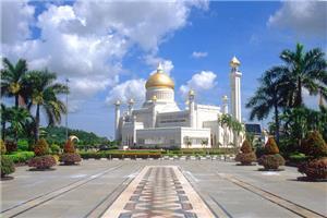 Bandar Seri Begawan 2