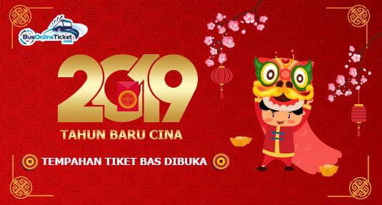 Tiket bas untuk Tahun Baru Cina 2019 kini dibuka untuk tempahan online