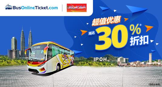 Promosi Tiket Bas Kejora Express 30% Diskaun Sept 2020