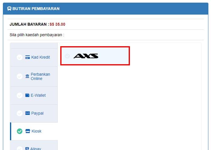 Pilih AXS