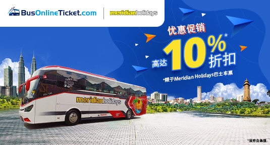 Meridian Holidays Bus Ticket Online Promotion March 2021